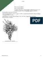 muruga.pdf