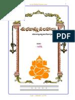 VA407-SubhaVasthuSalahalu.pdf