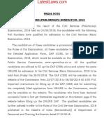 UPSC 2018 Prelims Result