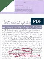Aqeeda-Khatm-e-nubuwwat-AND -ISLAM-Pakistan-KAY-DUSHMAN 5887