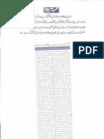 Aqeeda-Khatm-e-nubuwwat-AND -ISLAM-Pakistan-KAY-DUSHMAN 5894