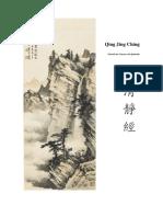 Qing Jing Ching - Tratado Da Pureza e Da Quietude