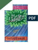Munazra Bareilly - Nusrat Khuda-dad Munazra Bareilly Ki Mufassil Rudad - Pages197to198.