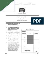 AR2_BM PENULISAN 2017.doc
