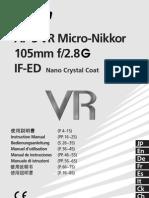 105mm Micro Af-s