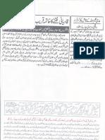 Aqeeda-Khatm-e-nubuwwat-AND -ISLAM-Pakistan-KAY-DUSHMAN 5919