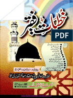 KHUTBAAT-E-FAQEER-VOL-01.pdf
