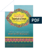 Taqwiyat Ul-Iman, Darus Salaam, Page25.