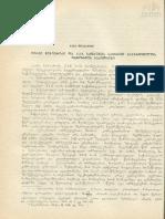 913 - მაია დიასამიძე - ივანე ნებიერიძე და XIX საუკუნის სამხრეთ საქართველოს ისტორიის საკითხები