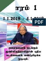 பள்ளி வாரங்கள்.pdf
