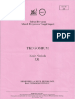 Soshum 2017 Kode 331