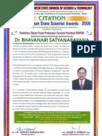 2009 02 28 AP Scientist Award Citation of Prof. Dr Bhavanari Satyanarayana, Department of Mathematics, Acharya Nagarjuna University