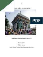 AD FOR Sakinatul-Auliya