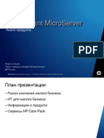 ProLiant Micro Server Overview Partner m