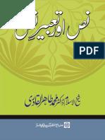 Nass_Tabir-e-Nass_1.pdf