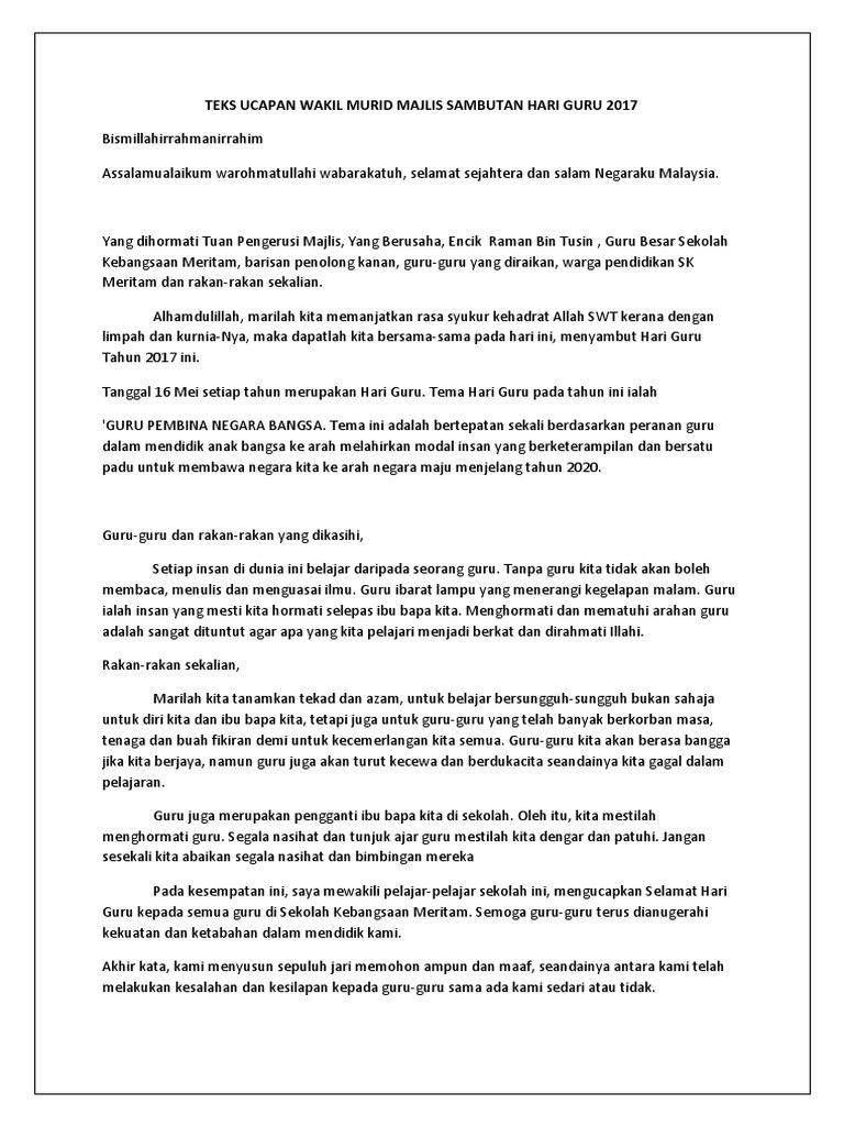 Teks Ucapan Wakil Murid Majlis Sambutan Hari Guru 2017