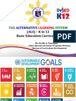 Als-k to 12 Basic Education Curriculum (2017 Edition) Cpy 2