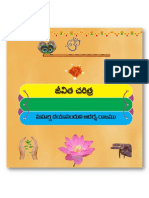 JC339-MaharshiDayananduniAdarshaRajyamu