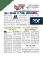 Issue 19 PDF