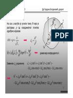 Trece_predavanje1.pdf