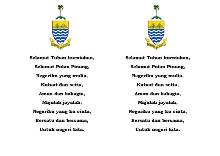 Lagu Pulau Pinang