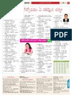 ---18.07.2018-page-18.pdf