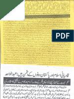 Aqeeda-Khatm-e-nubuwwat-AND -ISLAM-Pakistan-KAY-DUSHMAN 5955