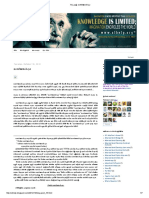 A_L උදවු_ සාපේක්_ෂතාවාදය.pdf