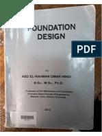 الاساسات د.عبدالرحمن عمر هندي