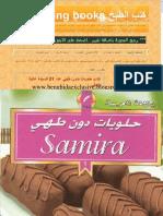 الحلويات بدون طهي - سميرة.pdf