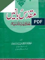 Muqaddas Batain - Ahadith e Qudsiyah by Shaykh Dr Muhammad Habibullah Mukhtar