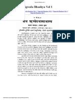 Rigveda Bhashya Vol 1