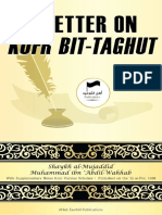 A Letter on Kufr Bit-Taghut - Ahlut-Tawhid Publications