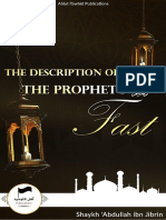 The Description of the Prophet's Fast - Ahlut-Tawhid Publications