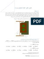 4_5803303623593033809.pdf