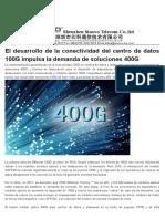 数据中心100G连接的发展驱动400G解决方案需求增长