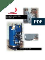 燃烧安全控制及锅炉燃烧节能控制系统...适用于HVAC 市场 - Fireye