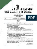 Gazette_of_IndiaPartIISec3Sub-sec(i)02_03_2007.pdf