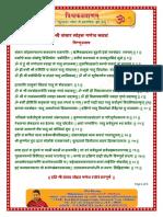 1samsaramohanaganesa.pdf