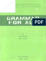 Grammar For All.pdf