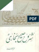 Shurooh e Sahih Bukhari by Ghazala Hamid