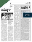 481st Samabima Sunday Edition