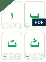 arabic CARDS.pdf