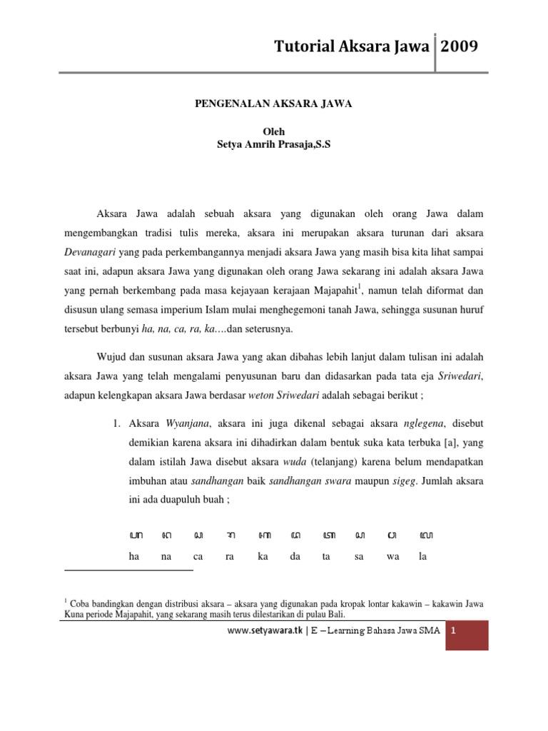 Bunyi Aksara Bahasa Jawa Pdf