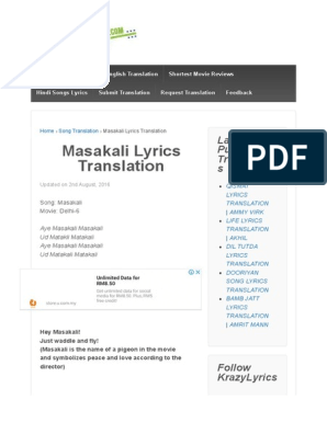 Masakali Lyrics Translation English Translations And Meaning Of Hindi Songs Teri mitti lyrics (hindi, english) from kesari is the latest hindi, english song sung by b praak. masakali lyrics translation english