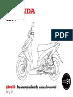 CLICKT2.pdf