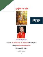 Guru Purnima festival