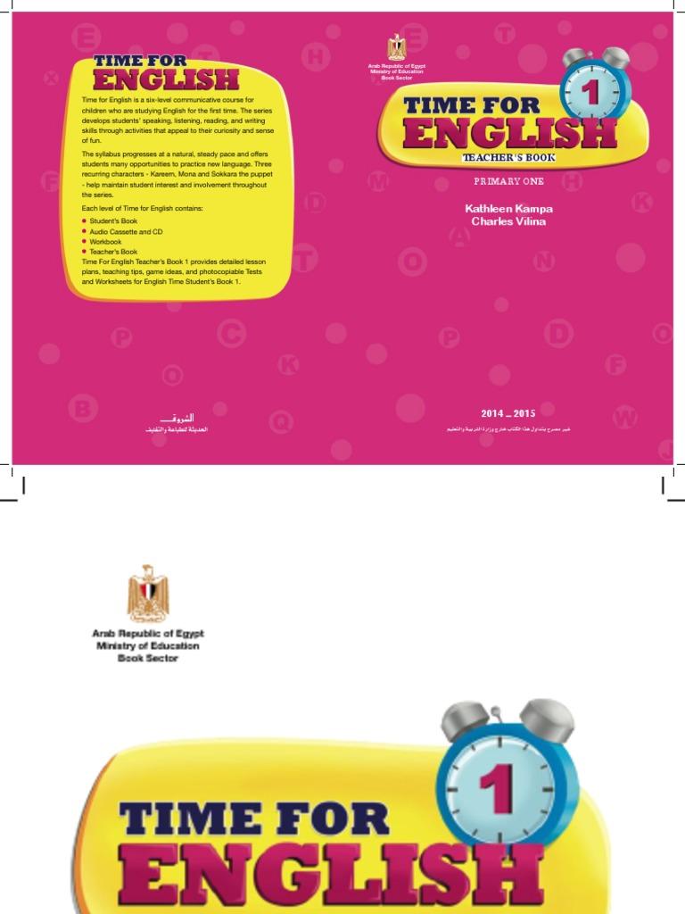 English 1prim Dlil Pdf Lesson Plan Vocabulary