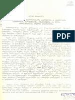 8714 - ელენე მეტრეველი - საქართველოს სსრ მეცნიერებათა აკადემიის კ. კეკელიძის სახელობის ხელნაწერთა ინსტიტუტის 25 წლის მოღვაწეობის მოკლე მიმოხილვა