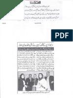 Aqeeda-Khatm-e-nubuwwat-AND -ISLAM-Pakistan-KAY-DUSHMAN..  6049